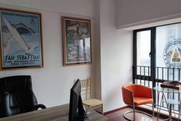 Lumbini Garden Foundation. Guangzhou - Offices
